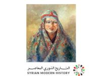صورة المنجمة سميرة .. لوحة للفنان محمود حماد عام 1944(8)