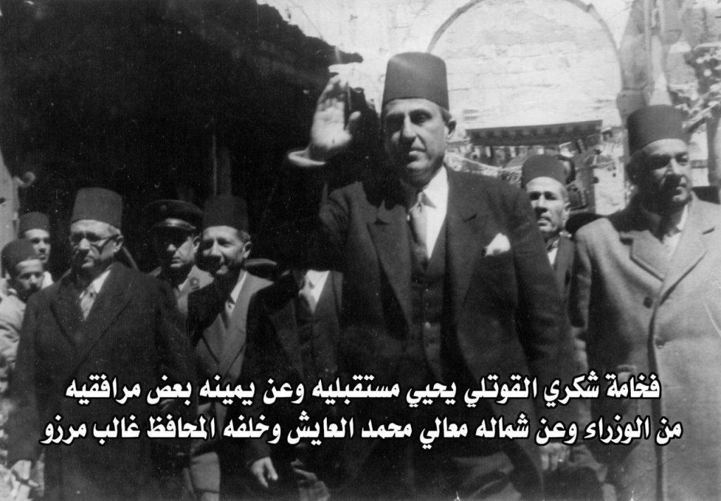 شكري القوتلي .. أول رئيس سوري يزور مدن الجزيرة والفرات