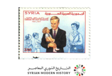 صورة طوابع سورية 1987- الحملة الوطنية لتلقيح الأطفال