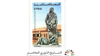 صورة طوابع سورية 1987- ذكرى تحرير القنيطرة