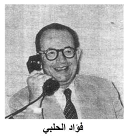 عزة وشجاعة .. من مذكرات محمد حسن بوكا (28)
