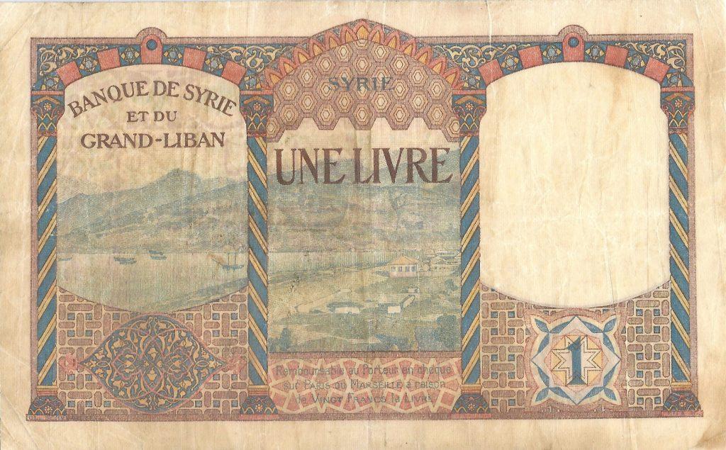 النقود والعملات الورقية السورية 1930 – ليرة سورية واحدة