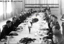 صورة مأدبة عشاء في باريس على شرف الوفد العسكري السوري عام 1955 (1)