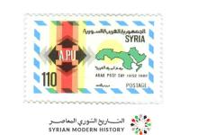 صورة طوابع سورية 1987- يوم البريد العربي