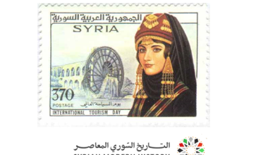 صورة طوابع سورية 1987- يوم السياحة العالمي