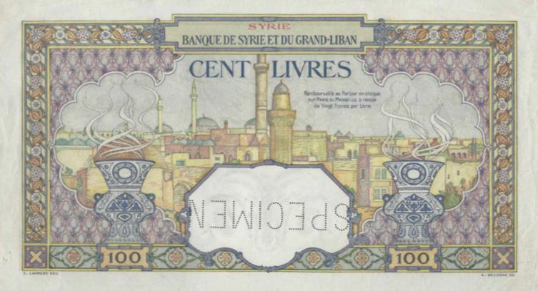 النقود والعملات الورقية السورية 1925 – مئة ليرة سورية