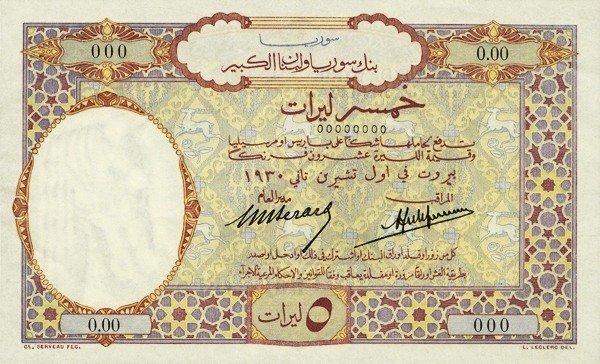 النقود والعملات الورقية السورية 1930 – خمس ليرات سورية