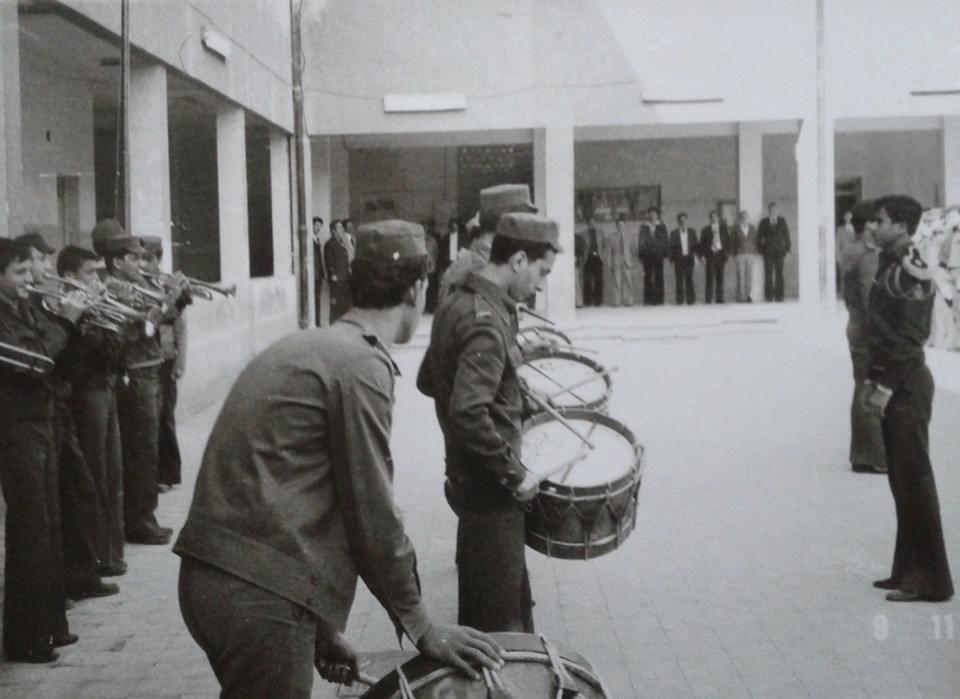 فرقة مدرسة ابن العميد الموسيقية عام 1978