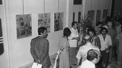 صورة معرض الأطفال في قلب الرعب – دمشق 1980 (3)