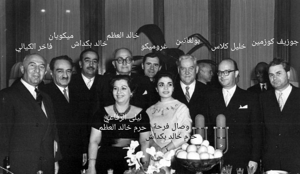أعضاء في الوفد السوري الذي أبرم اتفاقية التعاون في موسكو 1957