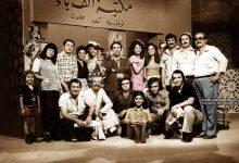 صورة ممثلون سوريون في سبعينيات القرن العشرين .. صور تاريخية ملونة