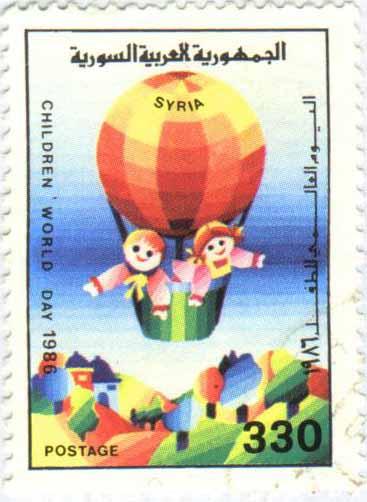 طوابع سورية 1986- اليوم العالمي للطفل