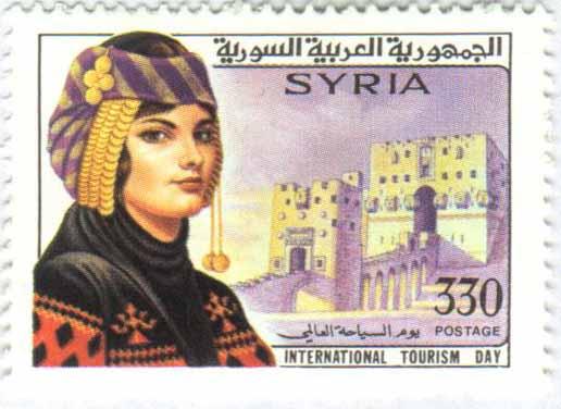 طوابع سورية 1987- يوم السياحة العالمي