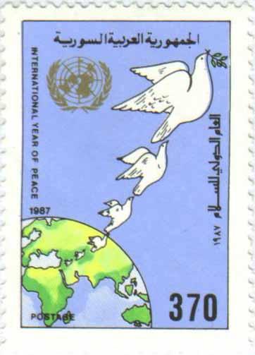 طوابع سورية 1987- العام الدولي للسلام