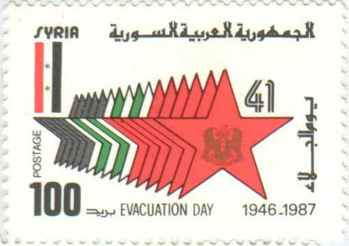 طوابع سورية 1987- عيد الجلاء