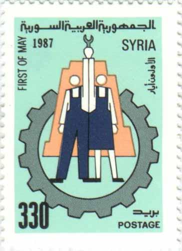 طوابع سورية 1987- عيد العمال