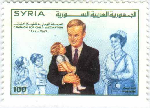 طوابع سورية 1987- الحملة الوطنية لتلقيح الأطفال