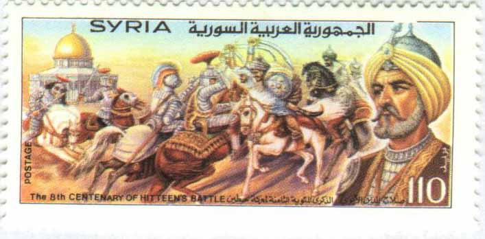 طوابع سورية 1987- الذكرى المئوية الثامنة لمعركة حطين