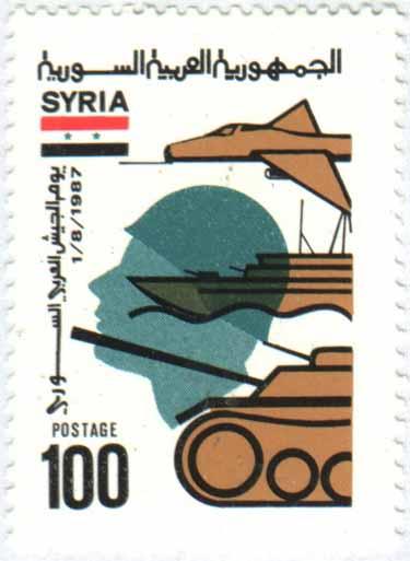 طوابع سورية 1987- عيد الجيش العربي السوري