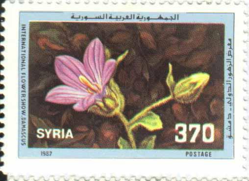 طوابع سورية 1987-معرض الزهور الدولي