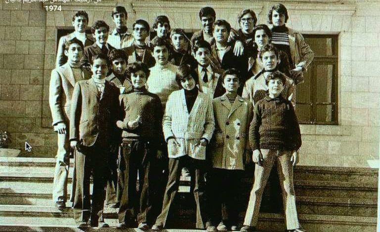 صورة طلاب معهد حلب العلمي – الأميركان عام 1974