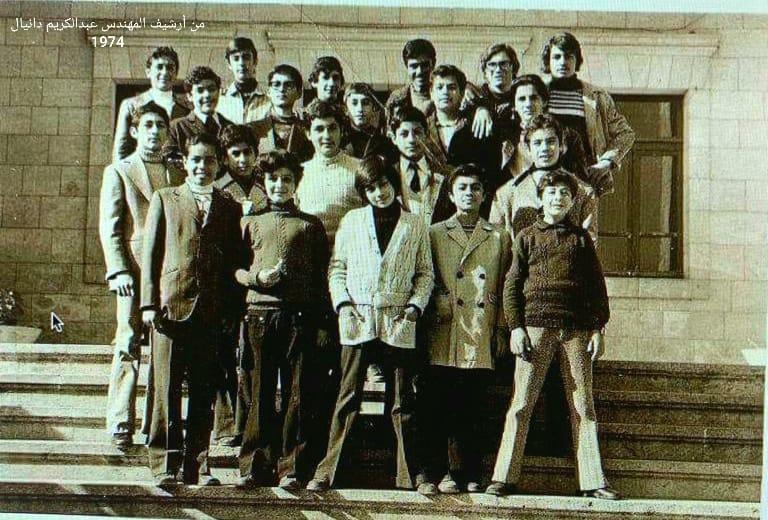 طلاب معهد حلب العلمي - الأميركان عام 1974