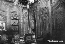 صورة بيت العابد في ساروجا عام 1991 (1)