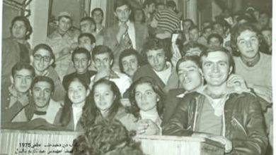 صورة مجموعة من طلاب معهد حلب العلمي – الأميركان في حلب 1975