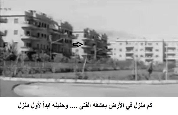 إضراب ساعة .. من مذكرات محمد حسن بوكا (31)