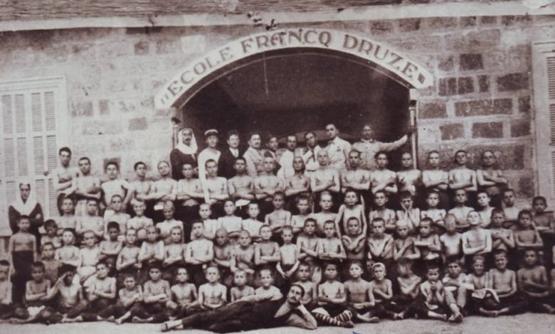 صورة طلاب المدرسة الفرنسية الدرزية في السويداء عام 1935