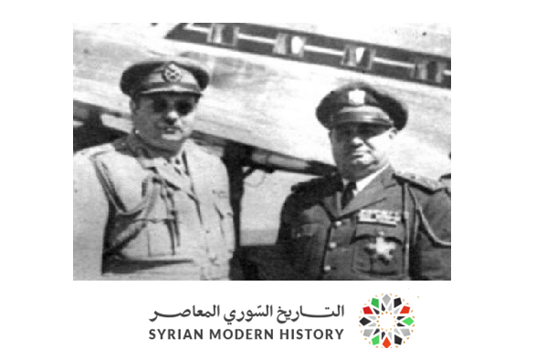 صورة برقية تهنئة حسني الزعيم للملك فاروق والرد عليها بمناسبة عيد الفطر عام 1949