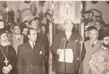 صورة شكري القوتلي يلقي كلمة في المريمية في قداس وجناز جول جمال