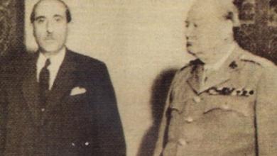 صورة برقية تهنئة شكري القوتلي بشفاء ونستون تشرشل عام 1944