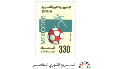 صورة طوابع سورية 1986- كأس العالم بكرة القدم- المكسيك