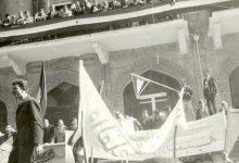 صورة مسيرة استنكار ضرب العمل الفدائي في لبنان أمام المنصة في فندق بارون 1969 (4)