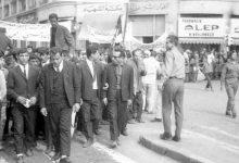 صورة حلب 1969 – مسيرة استنكار ضرب العمل الفدائي في لبنان (5)