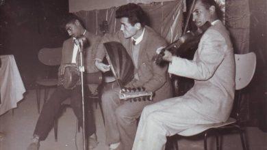 صورة مساهمة نادي الفنون الجميلة بمناسبة يوم الجزائر عام 1961م