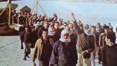 صورة مجموعة من العاملين في سد الفرات عام 1972