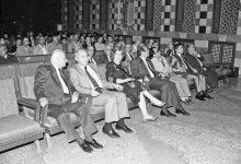 صورة حفل تكريم الفنانين التشكيليين في دمشق عام 1989