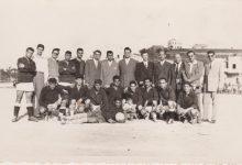 صورة نادي الساحل السوري الرياضي – حطين عام 1972