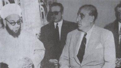 صورة شكري القوتلي وأحمد كفتارو عام 1948