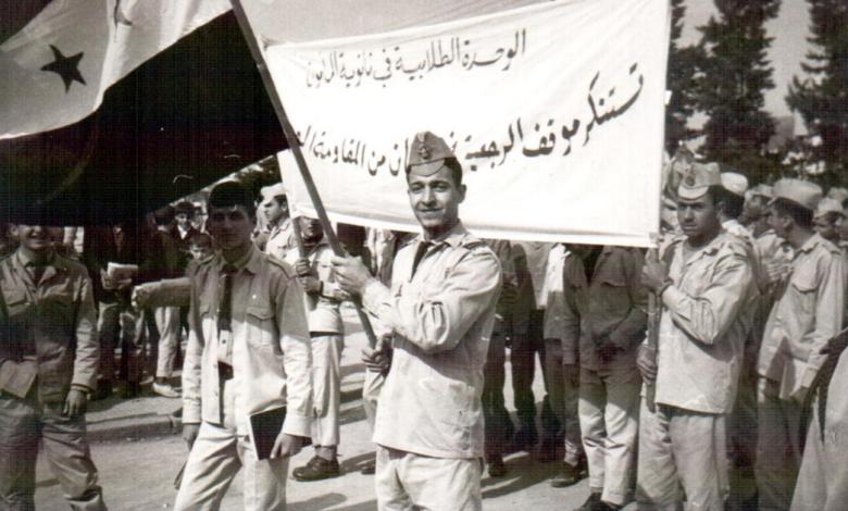 صورة حلب 1969 – مسيرة استنكار ضرب العمل الفدائي في لبنان (6)