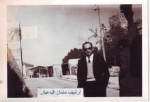 صورة سلمان البدعيش أما بوابة ماندلبوم التي تفصل بين شطري القدس عام 1965