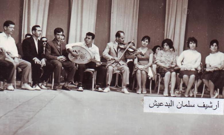 صورة نادي الفنون الجميلة في السويداء يشارك في أمسية في تلفزيون بغداد عام 1963