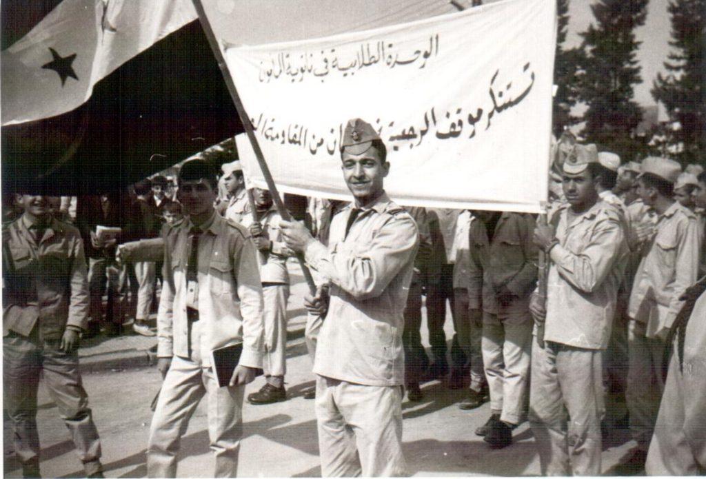 حلب 1969 - مسيرة استنكار ضرب العمل الفدائي في لبنان (6)