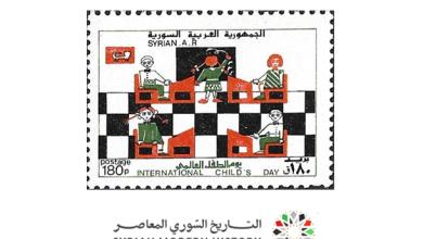 صورة طوابع سورية 1981- يوم الطفل العالمي