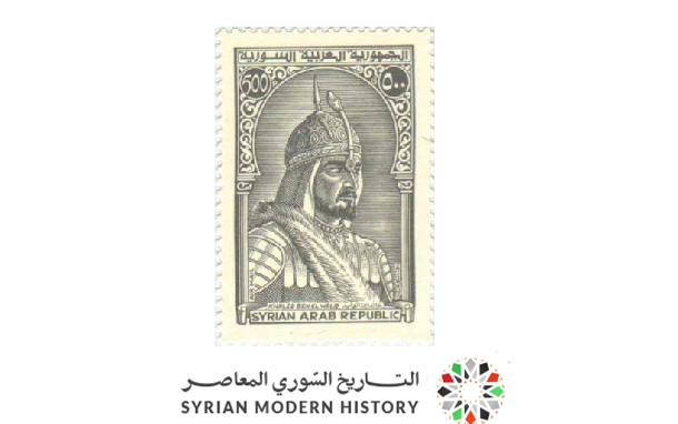 صورة طوابع سورية 1970- البطل خالد بن الوليد