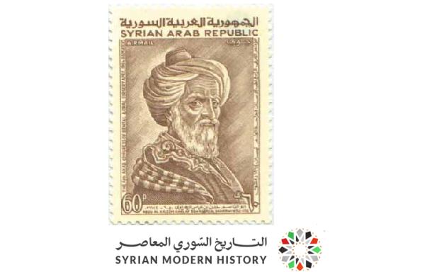 صورة طوابع سورية 1964- مؤتمر طب الأسنان