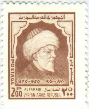 طوابع سورية 1974- الفارابي