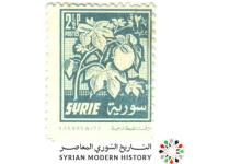 صورة طوابع سورية 1956 – بريد عادي – القطن